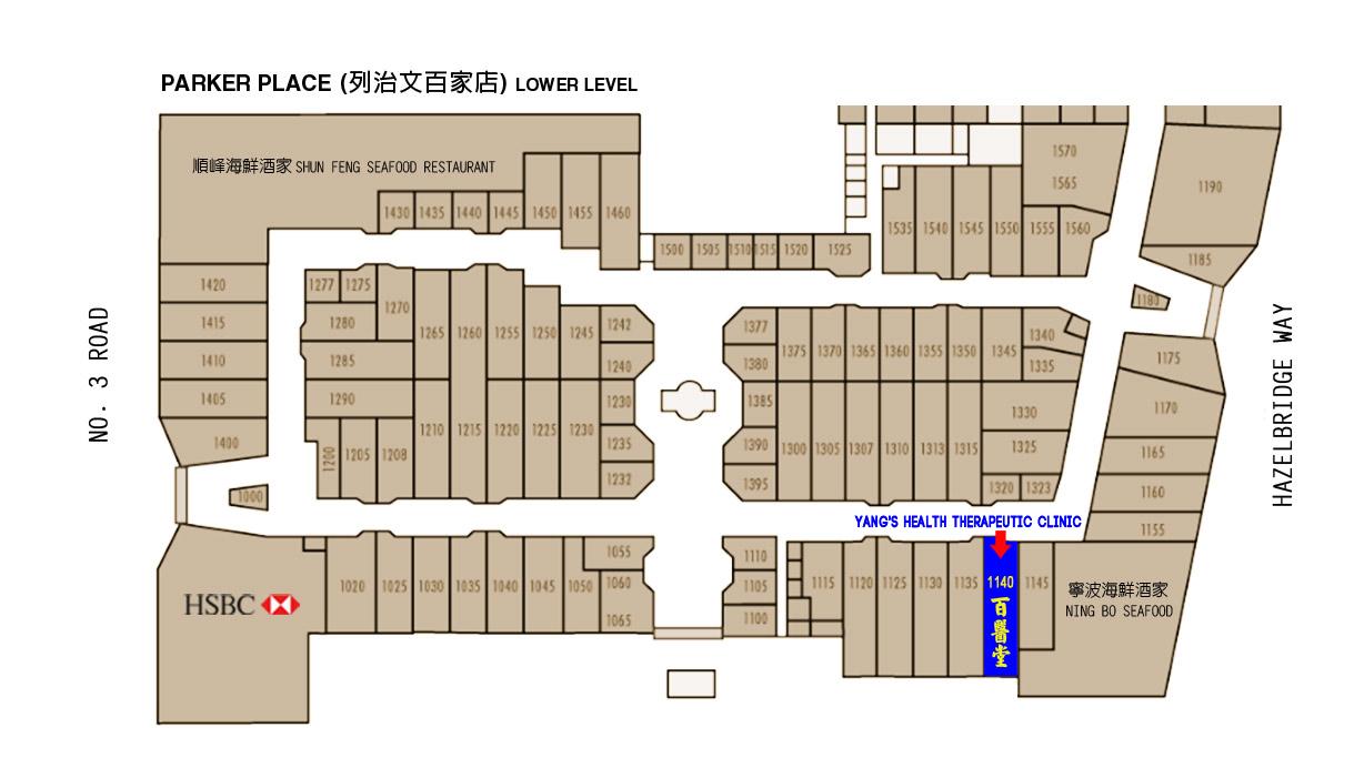 yangs-health-tcm-rmt-parker-place-map