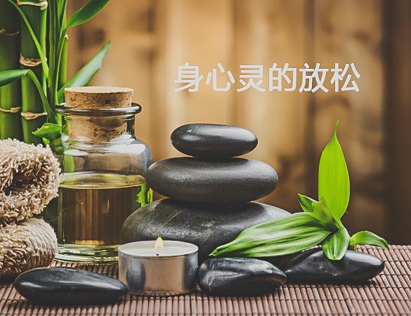 yang-massage-theraphy-5